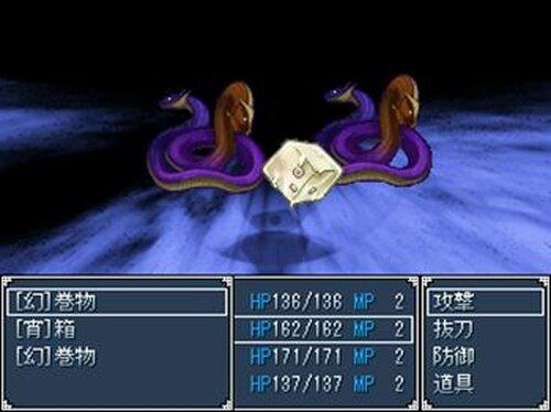 鳥籠 Game Screen Shot3
