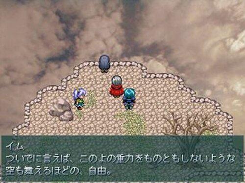 鳥籠 Game Screen Shot5
