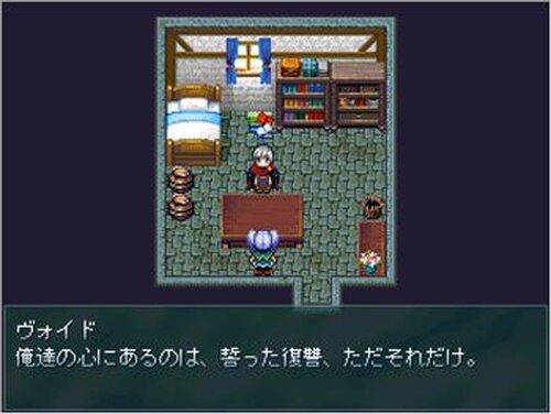 鳥籠 Game Screen Shots