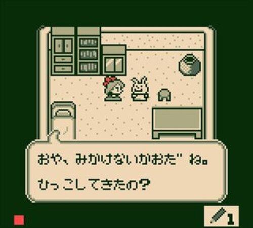 COLORS 失われた記憶 Game Screen Shot5