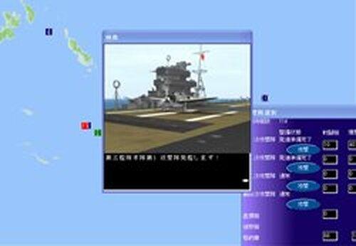 ソロモン空母決戦 Game Screen Shots