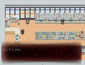 或る男の独白 Game Screen Shot3