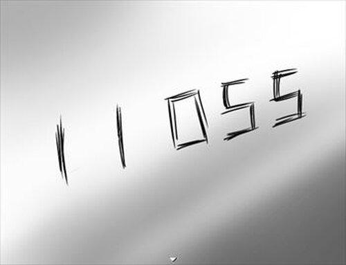 或る男の独白 Game Screen Shot4