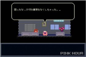 PINK HOUR Game Screen Shot2