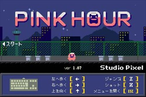 PINK HOUR Game Screen Shots
