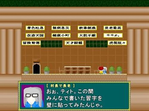 回廊の国 Game Screen Shot4