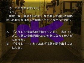 稲妻教師&女教師 伝説の教壇の盾 Game Screen Shot2