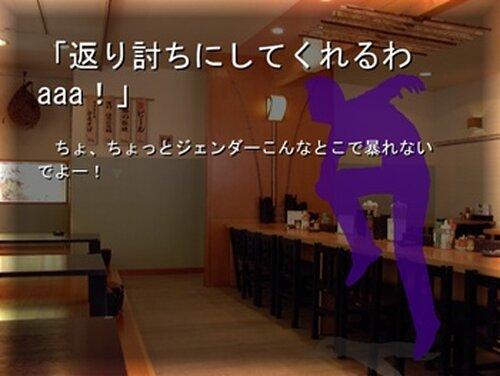 稲妻教師&女教師 伝説の教壇の盾 Game Screen Shot3