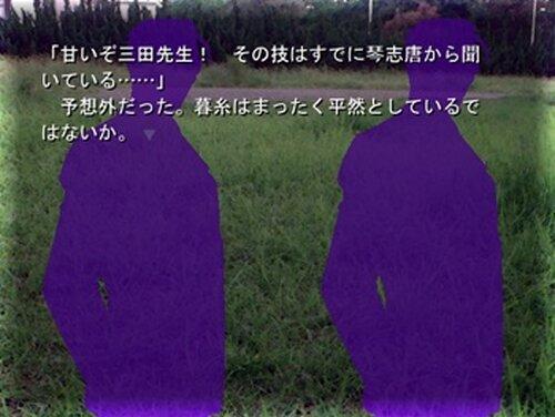 稲妻教師&女教師 伝説の教壇の盾 Game Screen Shot4