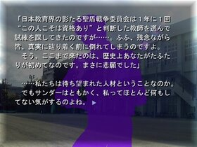 稲妻教師&女教師 伝説の教壇の盾 Game Screen Shot5