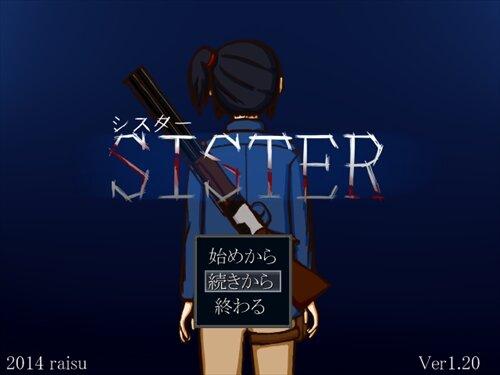 SISTER Game Screen Shot1