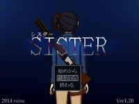 SISTERのゲーム画面