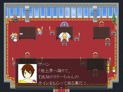 天使と魔王とアイドル Game Screen Shot1