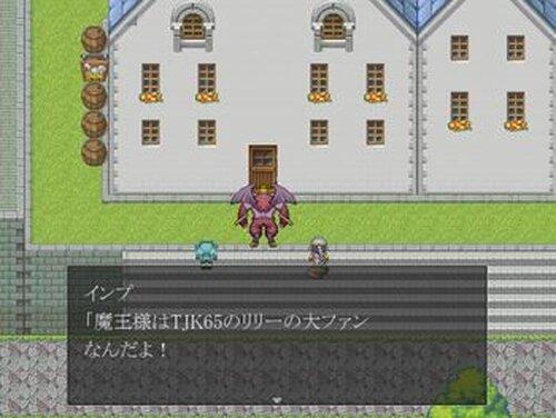 天使と魔王とアイドル Game Screen Shot3