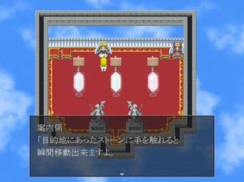 天使と魔王とアイドル Game Screen Shots
