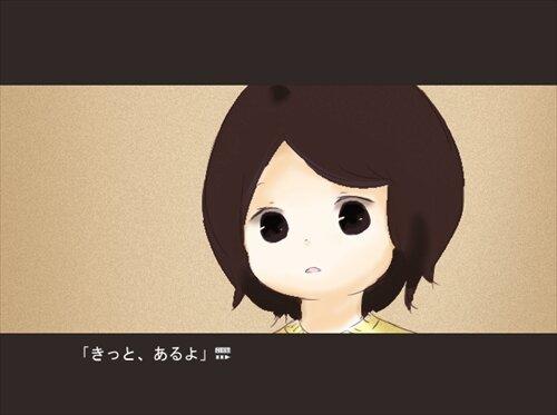 プラネット Game Screen Shot1