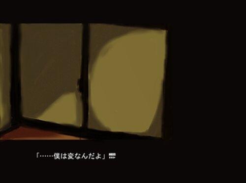 プラネット Game Screen Shot3