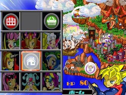 リクール乙ver1.40 Game Screen Shots