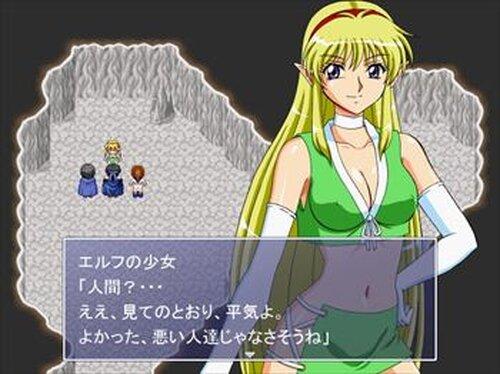 『奈落への挑戦状』(アビスへのちょうせんじょう) Game Screen Shot3