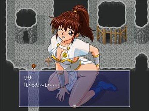 『奈落への挑戦状』(アビスへのちょうせんじょう) Game Screen Shots