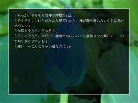 過去への渇望 Game Screen Shot2