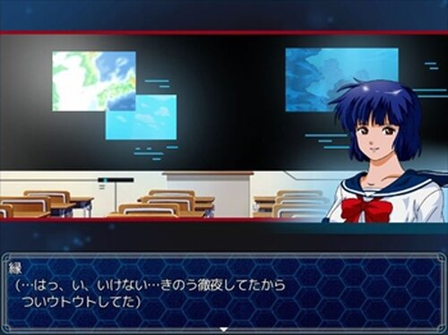 未来都市 LOST MEMORY Game Screen Shot2