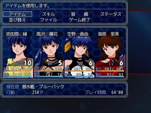 未来都市 LOST MEMORY Game Screen Shot4