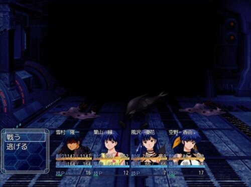未来都市 LOST MEMORY Game Screen Shot5