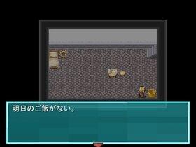 最後の選択 Game Screen Shot2