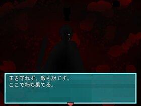 最後の選択 Game Screen Shot3
