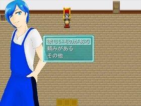 最後の選択 Game Screen Shot4