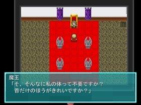 最後の選択 Game Screen Shot5