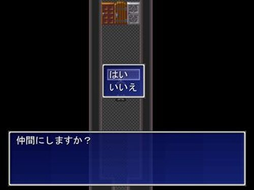 すすむだけ Game Screen Shot4