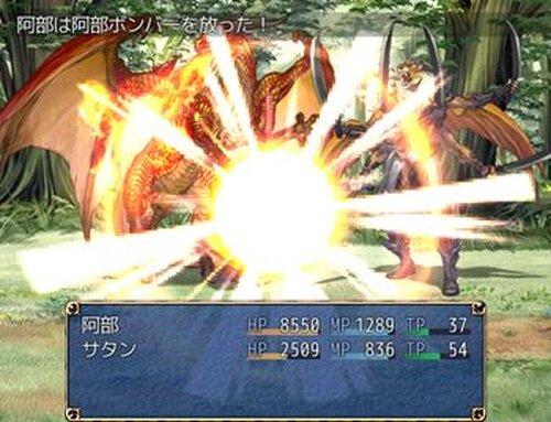 伊達2.5 小林外伝 Game Screen Shot2