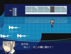 UTOPIA 幻想ホラーアドベンチャー Game Screen Shot3