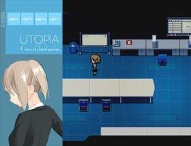 UTOPIA 幻想ホラーアドベンチャー Game Screen Shot5