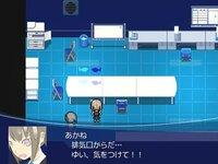 UTOPIA 幻想ホラーアドベンチャーのゲーム画面