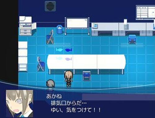UTOPIA 幻想ホラーアドベンチャー Game Screen Shots