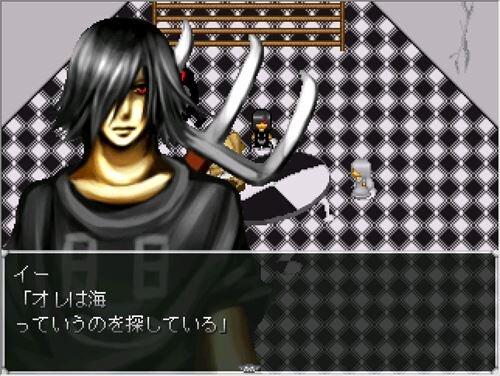 イーム Game Screen Shot1