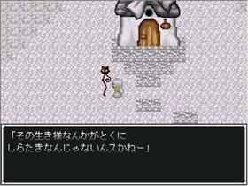 イーム Game Screen Shot2