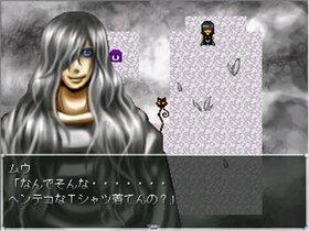 イーム Game Screen Shot3