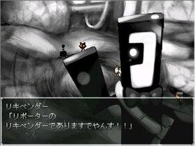 イーム Game Screen Shot4