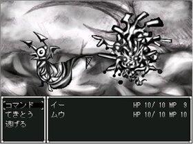 イーム Game Screen Shot5