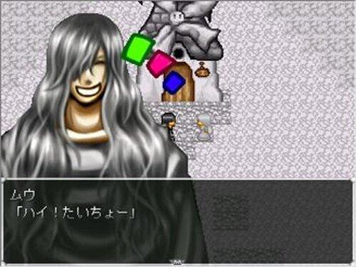 イーム Game Screen Shots