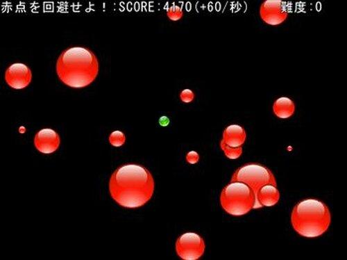 赤点を回避せよ! Game Screen Shot5