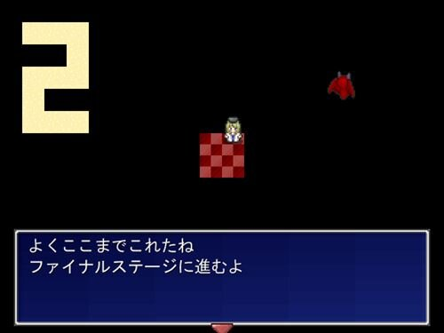 I am クソゲー Game Screen Shot1