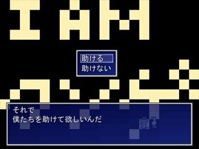 I am クソゲー Game Screen Shot2