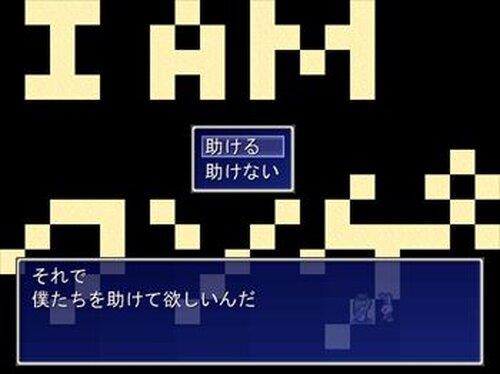 I am クソゲー Game Screen Shot2