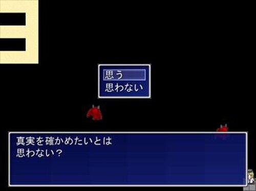 I am クソゲー Game Screen Shot5