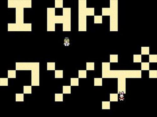 I am クソゲー Game Screen Shots
